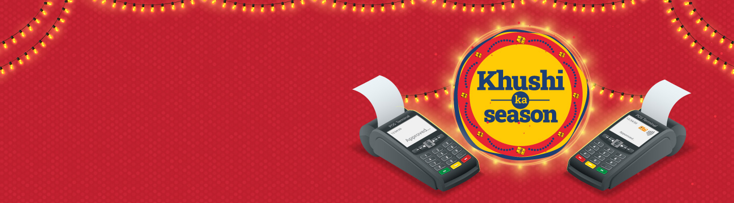 Point of Sale (POS) machine