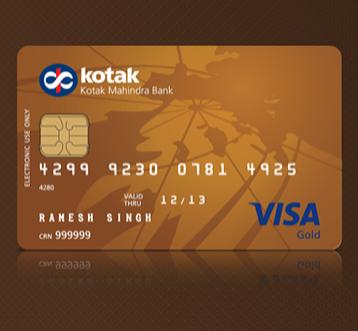 Gold Debit Card